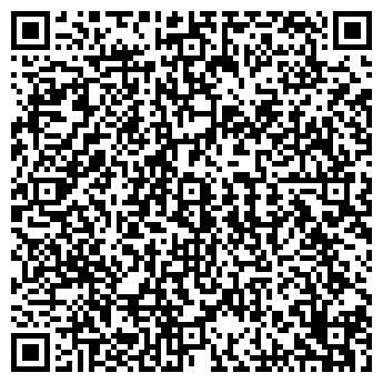 QR-код с контактной информацией организации ЮАйБи Консалтинг, ТОО