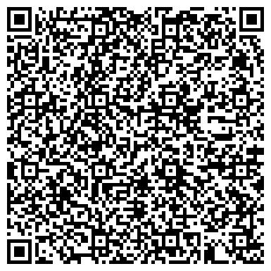 QR-код с контактной информацией организации Ля Фэйм Клуб (La Fame Club), ТОО