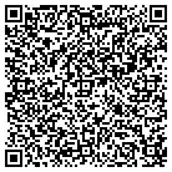 QR-код с контактной информацией организации МЕРКАТОР, АЗС, ООО