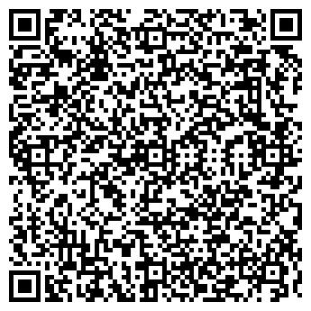 QR-код с контактной информацией организации ВипроМоушн, ТОО