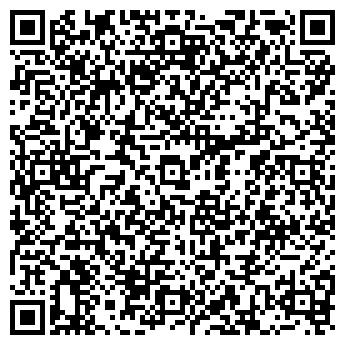 QR-код с контактной информацией организации Прайм компания, ТОО