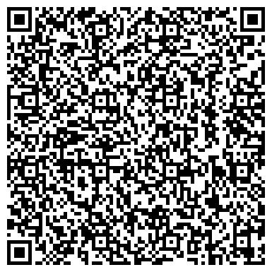 QR-код с контактной информацией организации Grand Show Group (Гранд шов груп), ТОО