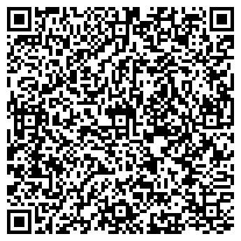 QR-код с контактной информацией организации Виста Систем Казахстан, ТОО