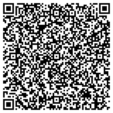 QR-код с контактной информацией организации Глобал эдьюкейшн провайдер, ТОО