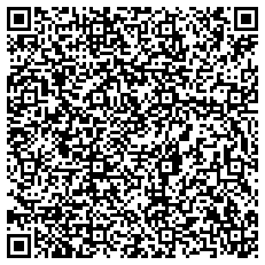 QR-код с контактной информацией организации Фараб Международное агентство по туризму, ТОО