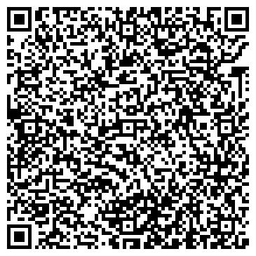 QR-код с контактной информацией организации Lazer fx (Лазер эфикс), ИП