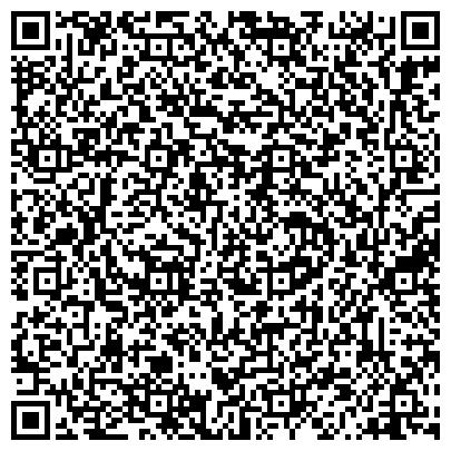 QR-код с контактной информацией организации Студия Real-Time (Реал-Тайм), ТОО