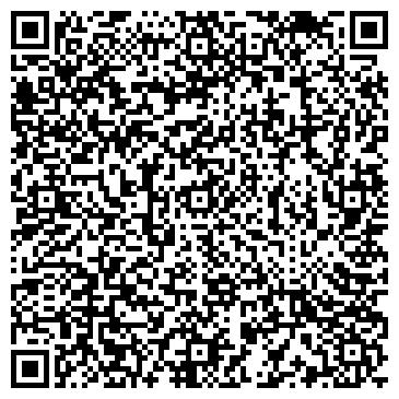 QR-код с контактной информацией организации Art Studio Astana (Арт Студио Астана), ИП