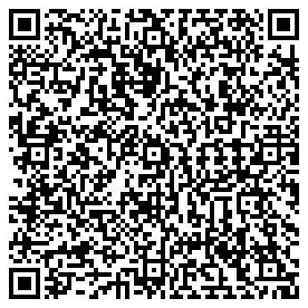 QR-код с контактной информацией организации Звезды гор, УП
