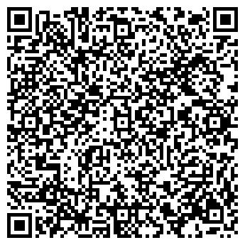 QR-код с контактной информацией организации Око-ТВ, ООО