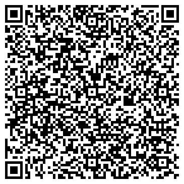 QR-код с контактной информацией организации Кинофабрика (киностудия), ТОО