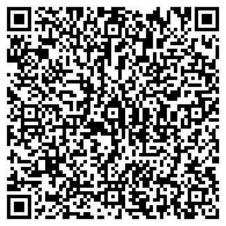 """QR-код с контактной информацией организации УП """"АСУНТА"""""""