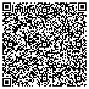 QR-код с контактной информацией организации Damsung (Дамсунг), ТОО