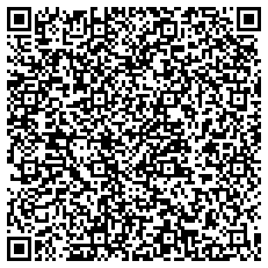 QR-код с контактной информацией организации Союза Кинематографистов Казахстана, ТОО