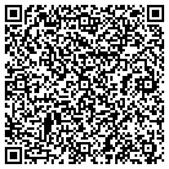 QR-код с контактной информацией организации Наружное Видео, УП