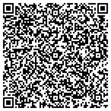 QR-код с контактной информацией организации Жана арка, кинотеатр ТОО