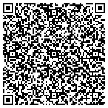 QR-код с контактной информацией организации МВК ExpoGroup (Экспо Груп), ТОО