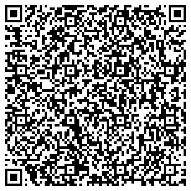 QR-код с контактной информацией организации Кинитеатр Chaplin (Чаплин), ТОО