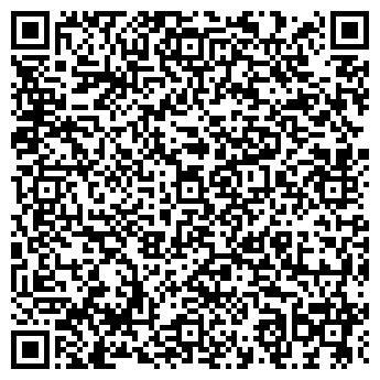 QR-код с контактной информацией организации Файр Экспо, ТОО