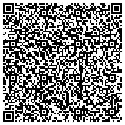 QR-код с контактной информацией организации Креативная студия, ТОО Специализированные курсы