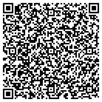 QR-код с контактной информацией организации Alexpo (Алекспо), ТОО