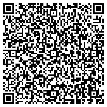QR-код с контактной информацией организации Шынгыстау, TOO