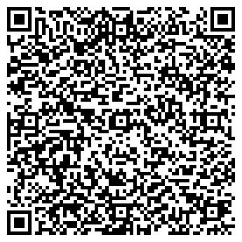 QR-код с контактной информацией организации Той, ИП