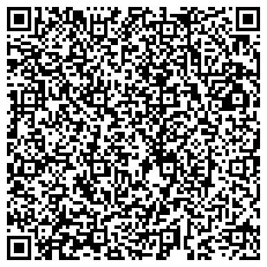 QR-код с контактной информацией организации Арт сити, ТОО