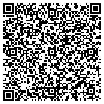 QR-код с контактной информацией организации Paradox, ЧП