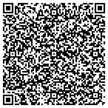 QR-код с контактной информацией организации 3Дкино (3Dkino), компания