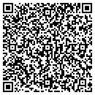 QR-код с контактной информацией организации EW company
