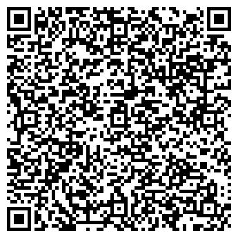 QR-код с контактной информацией организации Стинекс, ТОО