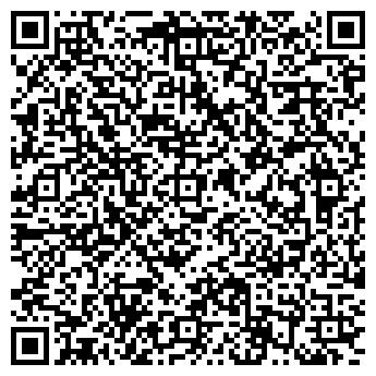 QR-код с контактной информацией организации Экспо сервис, ТОО