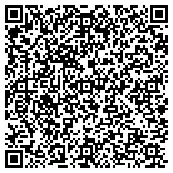 QR-код с контактной информацией организации Табыс-Актау,ТОО