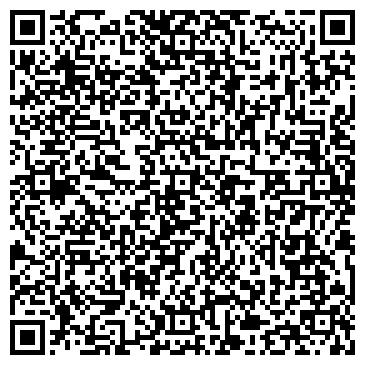 QR-код с контактной информацией организации Хорошая Компания, ТОО