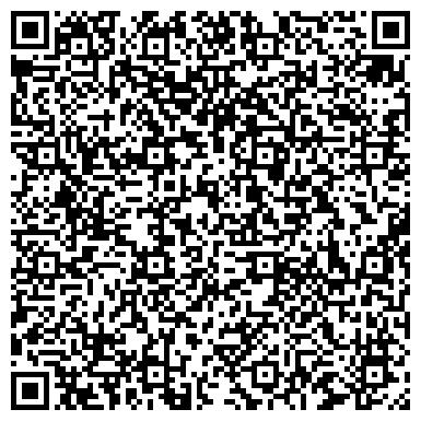 QR-код с контактной информацией организации СОЮЗ ЧЕРНОБЫЛЬ, ГОРОДСКАЯ ОБЩЕСТВЕННАЯ ОРГАНИЗАЦИЯ