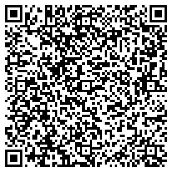 QR-код с контактной информацией организации ООО Эскалибур