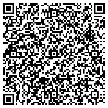"""QR-код с контактной информацией организации интернет магазин """"стар"""""""