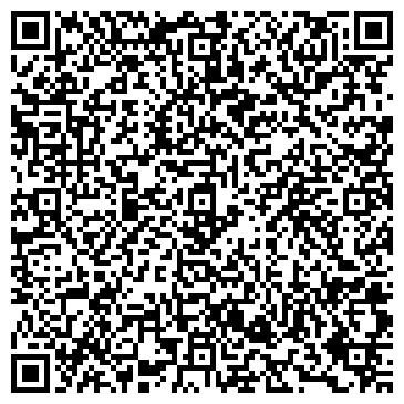 """QR-код с контактной информацией организации Фотостудия """"Varan"""""""