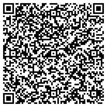 QR-код с контактной информацией организации ТОО Акмарал ЗТ