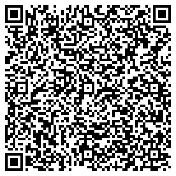 QR-код с контактной информацией организации ИП «Kalybek Company»