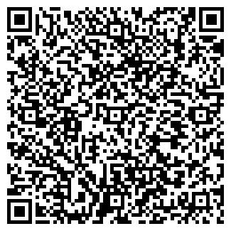 QR-код с контактной информацией организации ЧП Пальцева