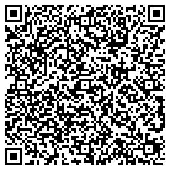 """QR-код с контактной информацией организации ООО """"Карамзин"""""""