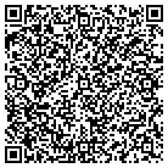 """QR-код с контактной информацией организации ЧП """"Вольта"""""""
