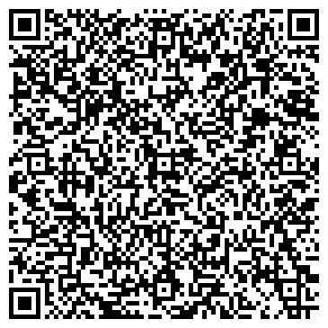 QR-код с контактной информацией организации КРЕМЕНЧУГСКАЯ НОТАРИАЛЬНАЯ КОНТОРА N1, ГП