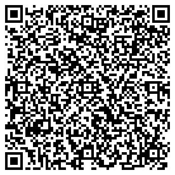 """QR-код с контактной информацией организации ЧП """" арт-студия """"Варенье"""""""