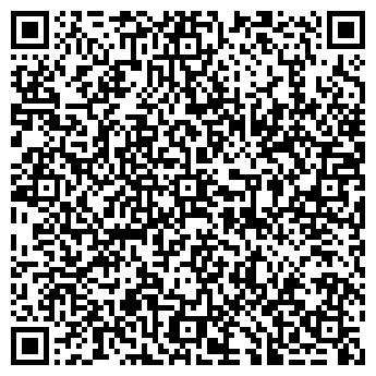 QR-код с контактной информацией организации АртКантора, ЧУП