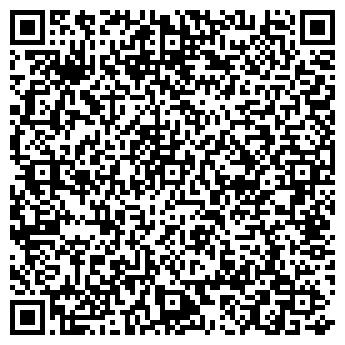 QR-код с контактной информацией организации Меконтек, ООО