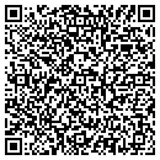 QR-код с контактной информацией организации Общество с ограниченной ответственностью «АС-медиагрупп»