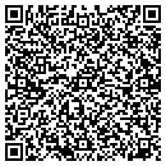 QR-код с контактной информацией организации ПП Мельник